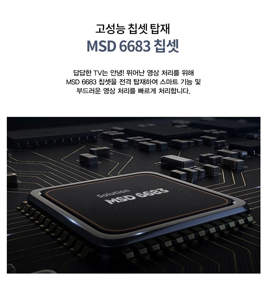 JSL40FHD-D1_09.jpg