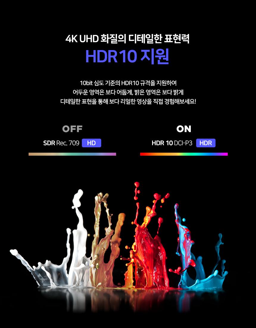 J43HDR-D4_1_HDR.jpg