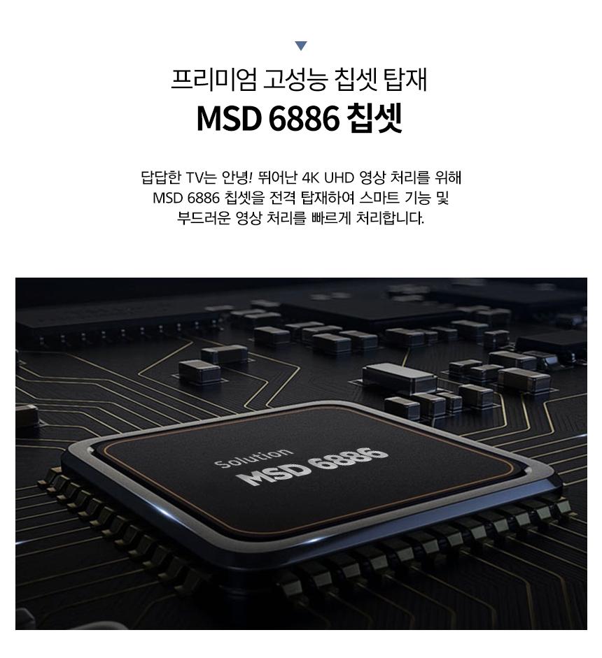 JSL43UHD-KD3_11.jpg