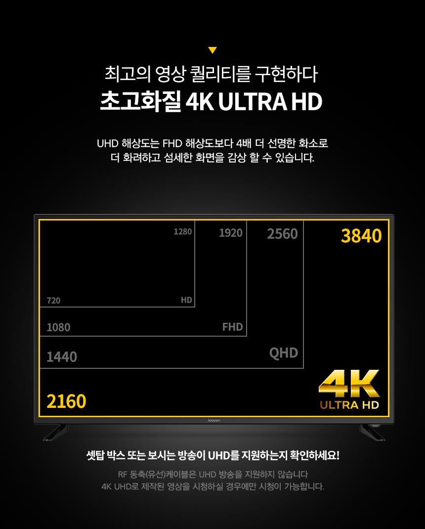 JSL43UHD-KD3_5.jpg
