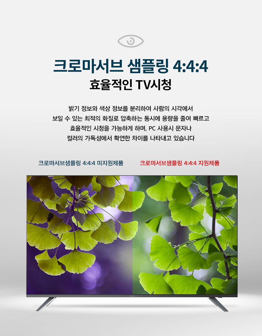 J55HDR-DN2_9.jpg
