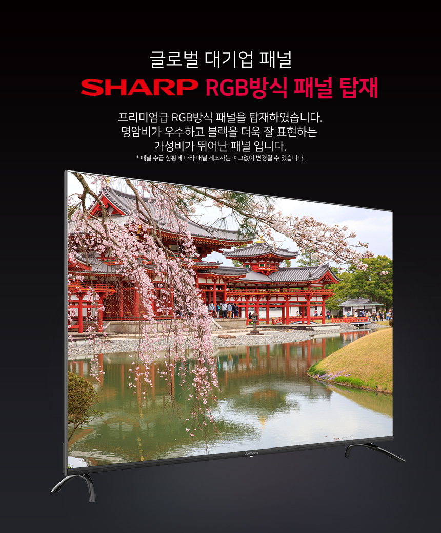 65_09_SHARP.jpg