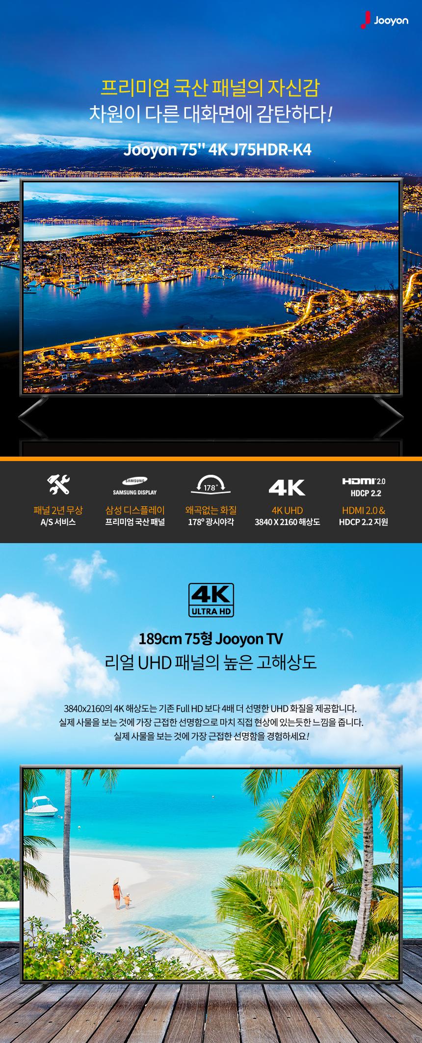 J75HDR-K4_1.jpg