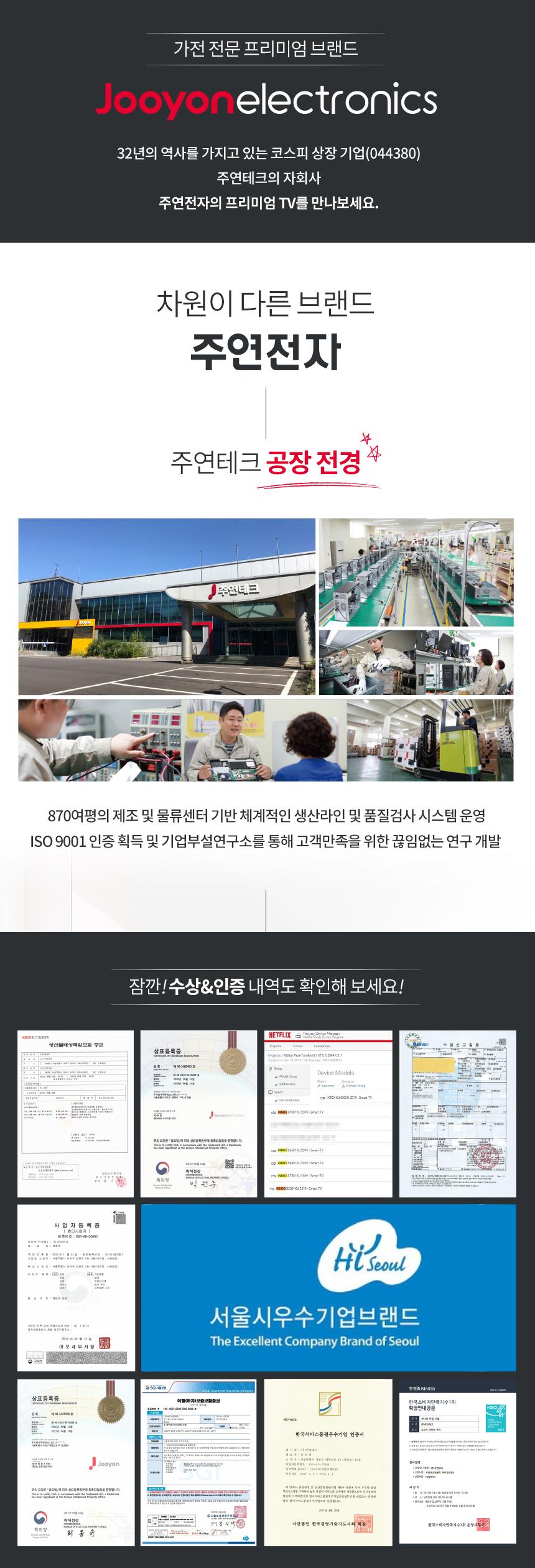 jooyon_brand_200924.jpg