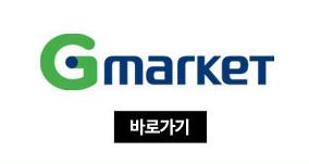 gmarket-jnl101k.jpg