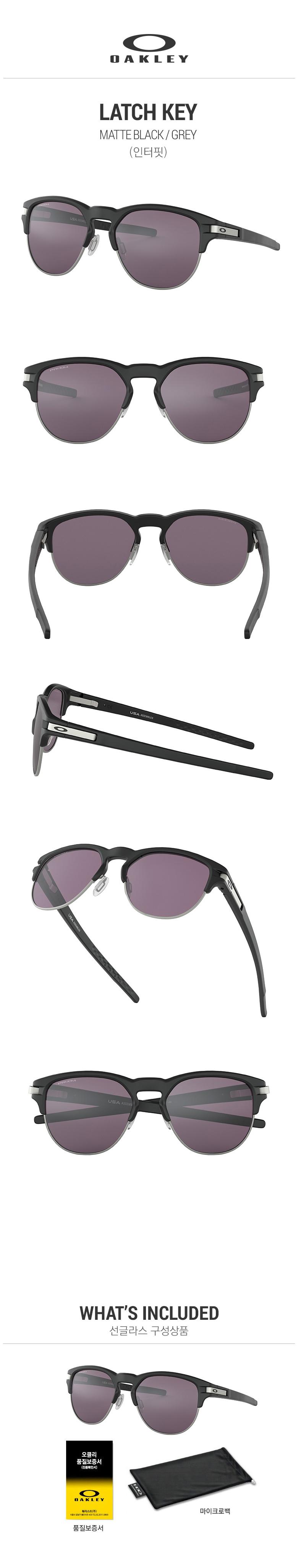 Latch Key Matte Black W Oakley Sunglass Frogskins Prizm Oo 9245 74 Grey Smoke