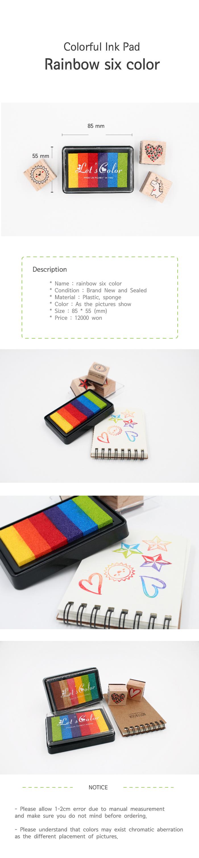 petit_Rainbow_ENG_de.jpg