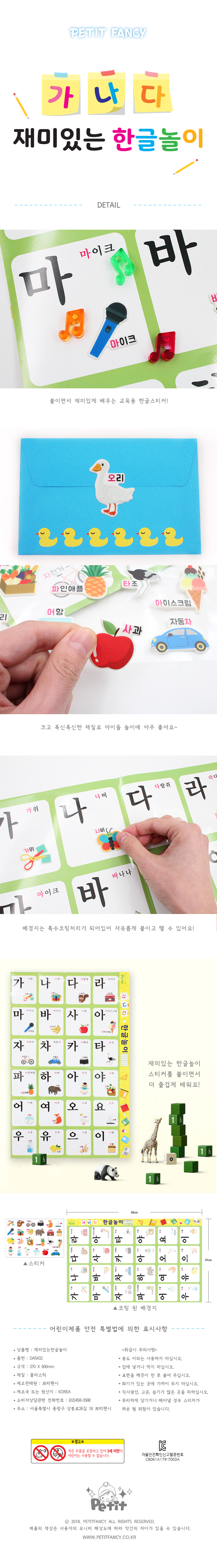 DA5432_EducationalKorea.jpg