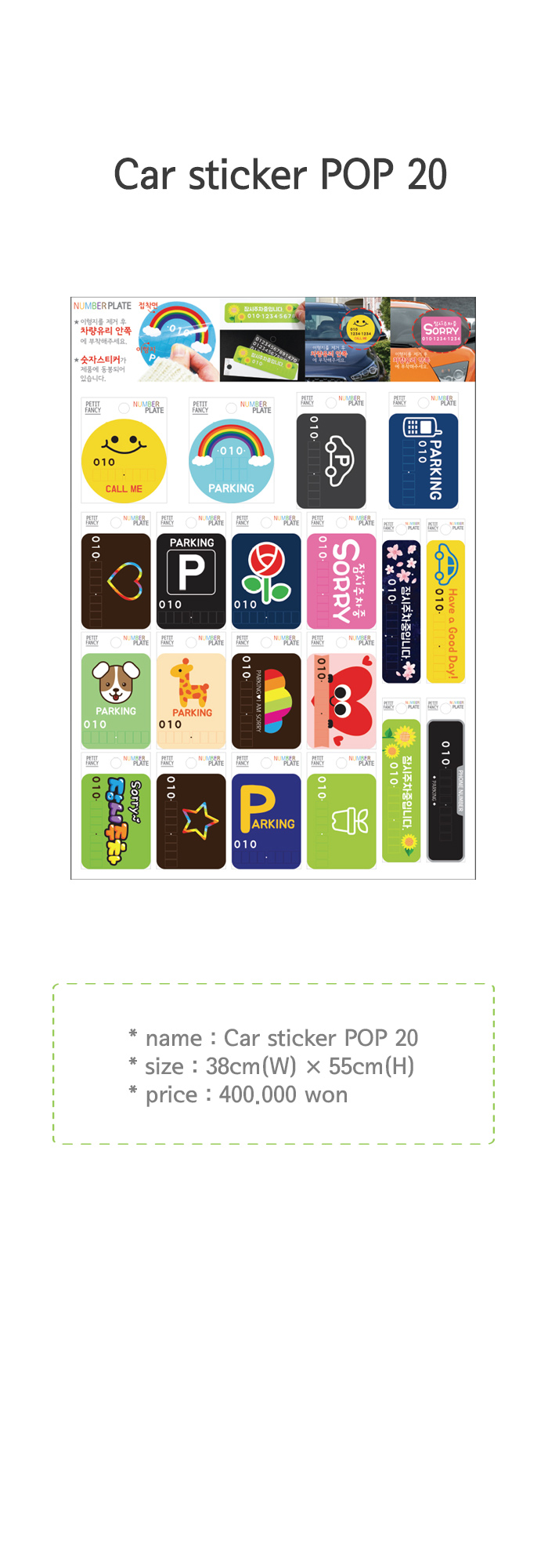 carsticker2000_Display_ENG.jpg