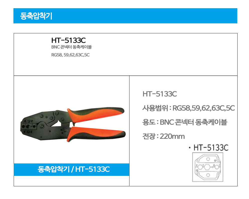 2200473-800W.jpg