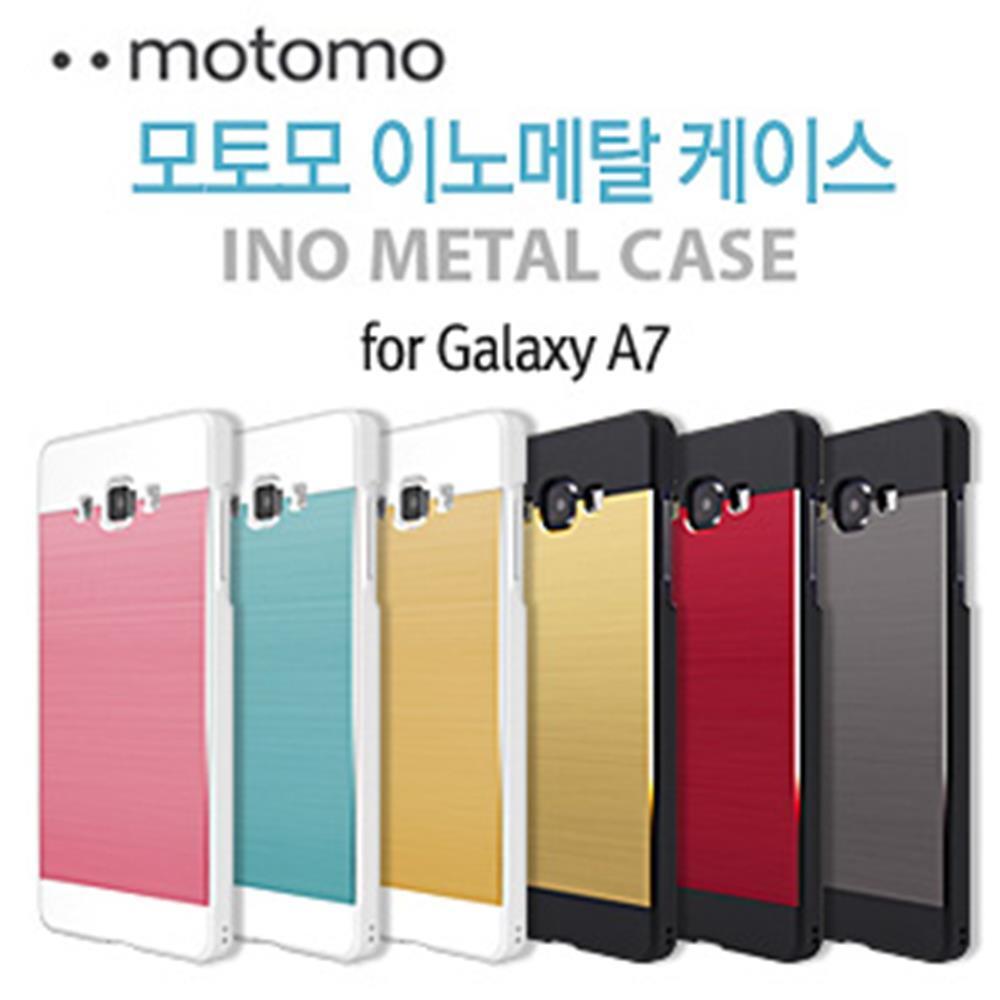 갤럭시 A7 메탈 프리미엄 견고 하드케이스 휴대폰 범퍼
