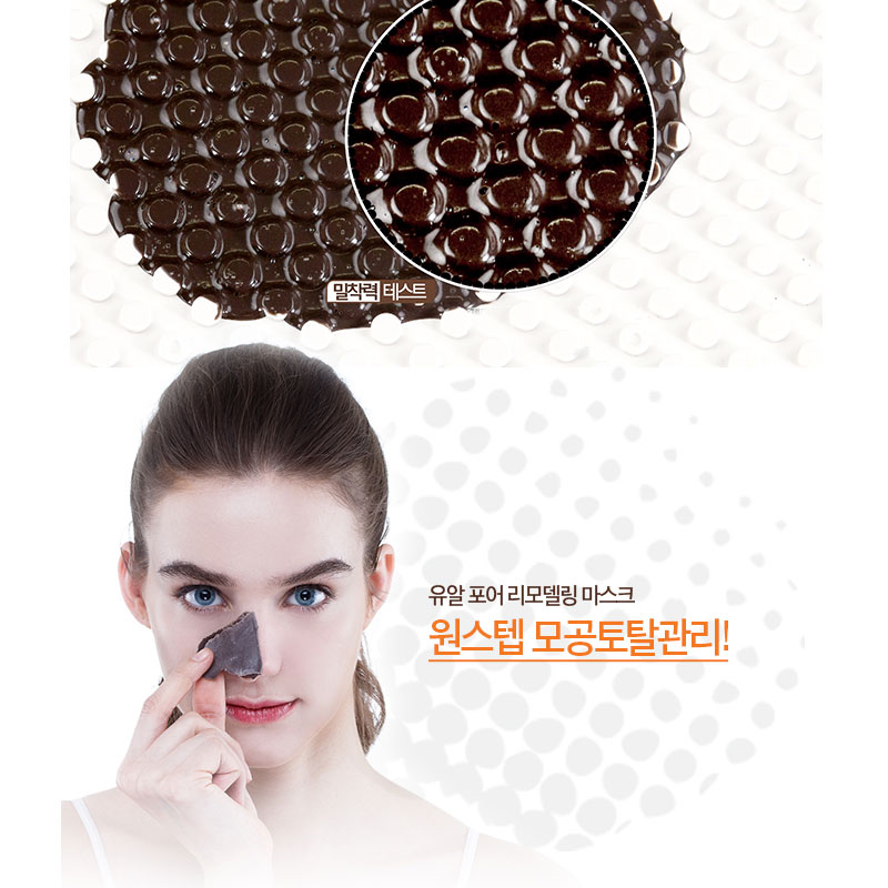 Korean Blackhead Remover Mask