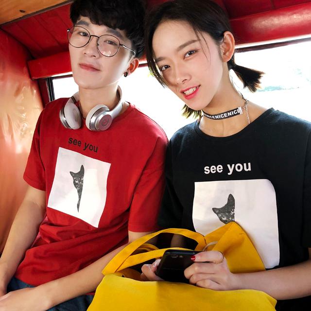 네코 반팔 티셔츠