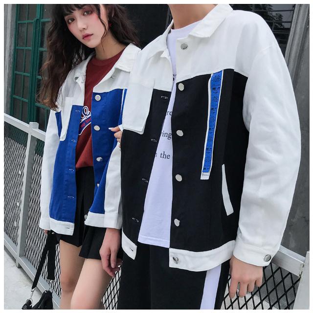 컬러 포인트 자켓