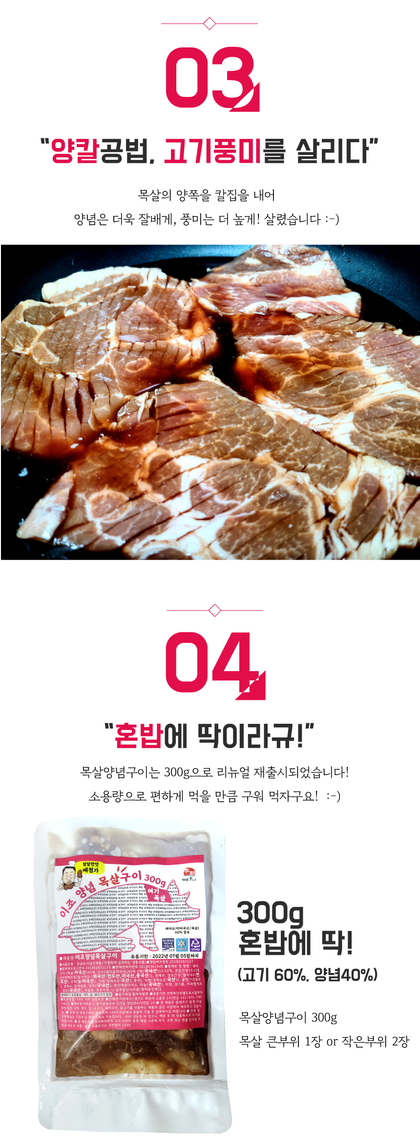 pork-300_600g-4.jpg