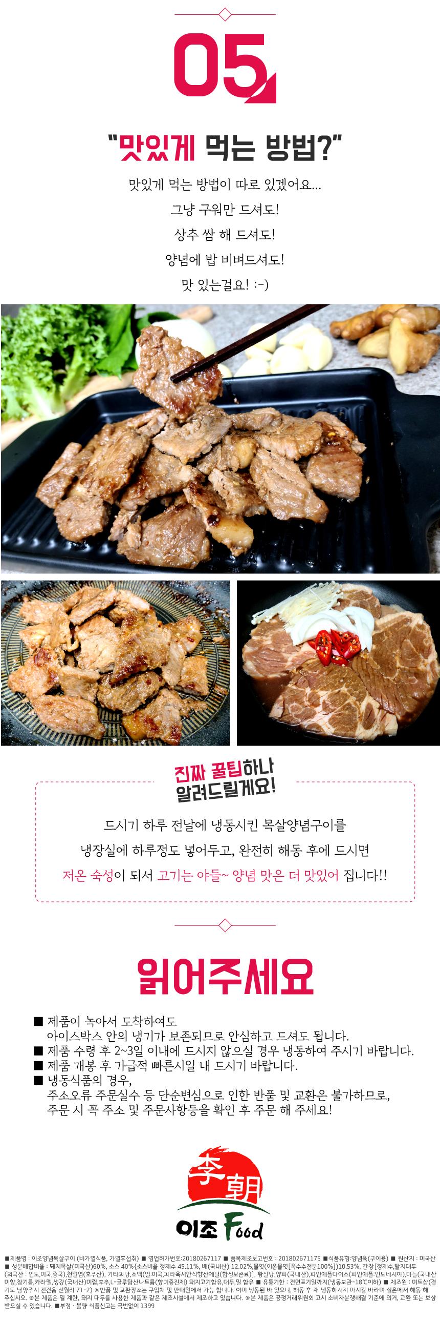 pork-300_600g-5.jpg