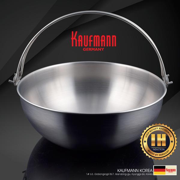 독일 카우프만 샤인 IH 샤브샤브냄비 24cm, KSP-SH24