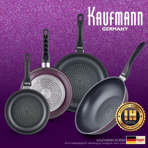 독일 카우프만 퍼플 인덕션 프라이팬 4P세트, KPF-4P