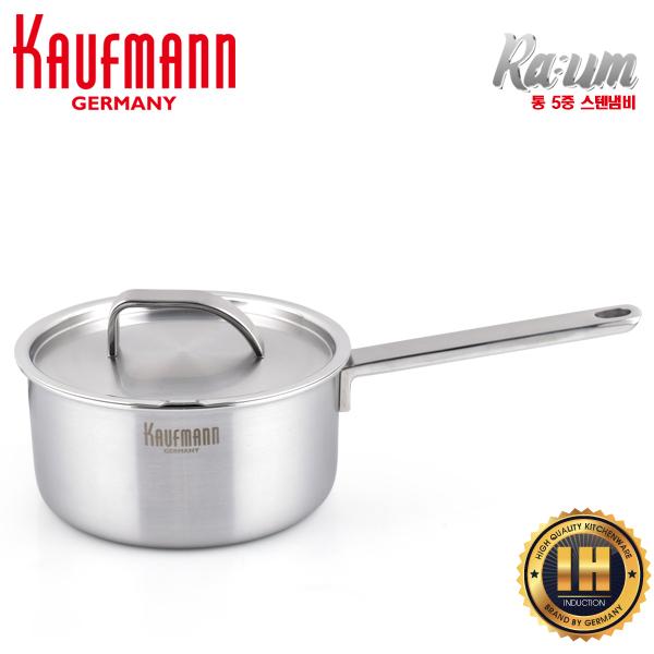 카우프만 라움 5ply(통5중)스텐 18cm편수냄비, KRC5-18S