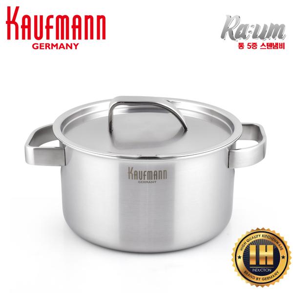 카우프만 라움 5ply(통5중)스텐 20cm 양수냄비, KRC5-20