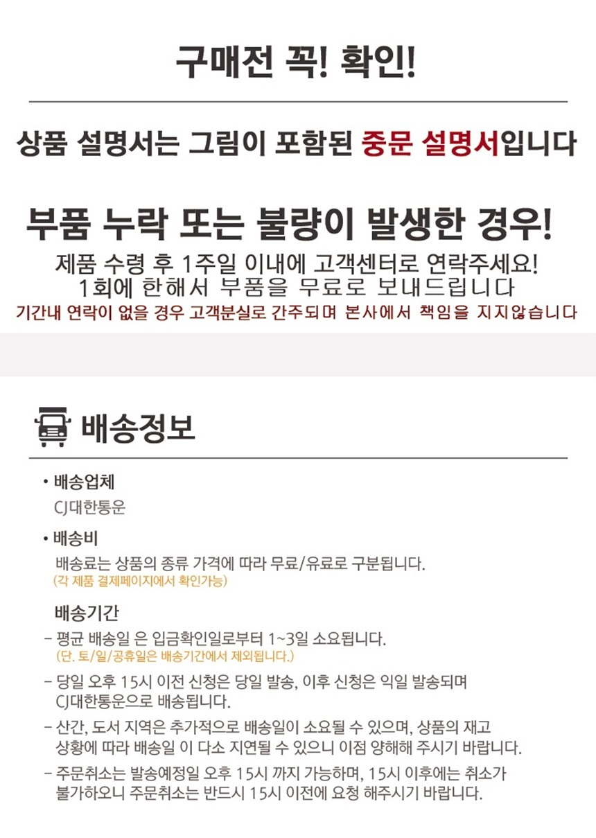 DIY 미니어처 하우스 미니 케이스 월드 3종 - 아이엠미니, 14,900원, 미니어처 DIY, 미니어처 만들기 패키지
