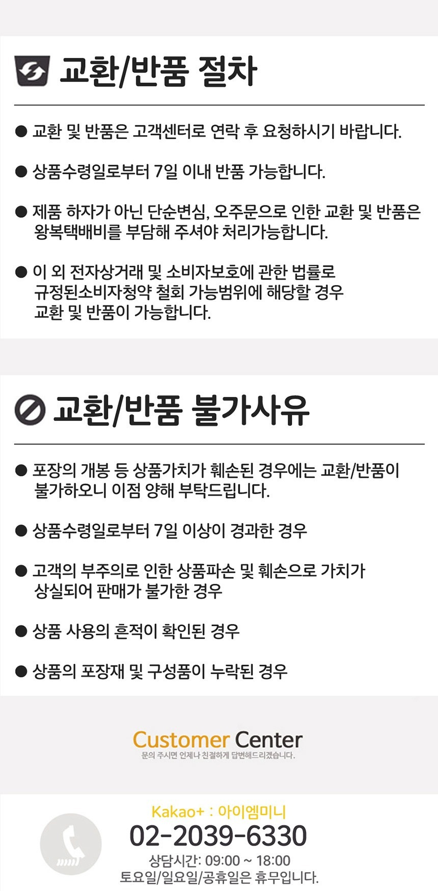 DIY 미니어처 하우스 분홍 벚꽃 - 아이엠미니, 44,900원, 미니어처 DIY, 미니어처 만들기 패키지