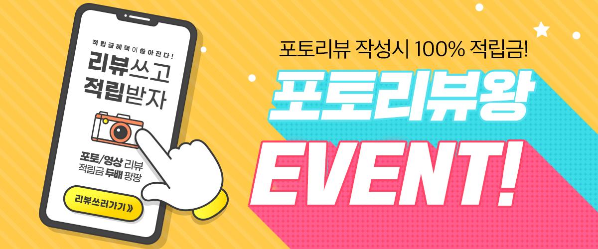 옵티멈뉴트리션 BSN 신타6 한국공식스토어 GPN몰 베스트포토리뷰