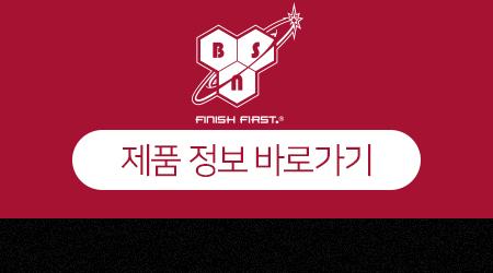 옵티멈뉴트리션 BSN 신타6 한국공식스토어 GPN몰 레드프라이스 타임특가 ON 제품정보 바로가기