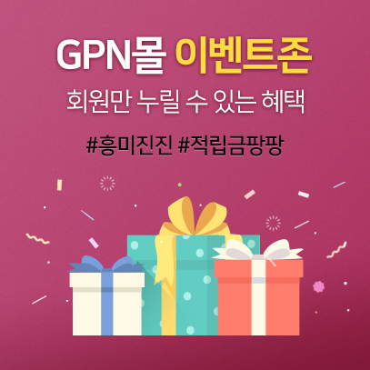 옵티멈뉴트리션 BSN 신타6 한국공식스토어 GPN몰 이벤트존 배너