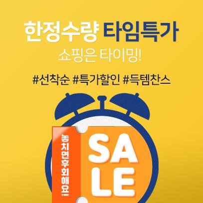 옵티멈뉴트리션 신타6 신제품 GPN몰