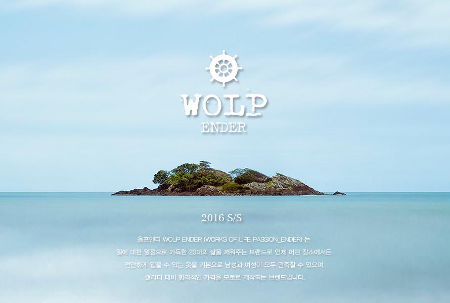 울프엔더(WOLPENDER) 오버핏 주머니 5부 반팔티셔츠