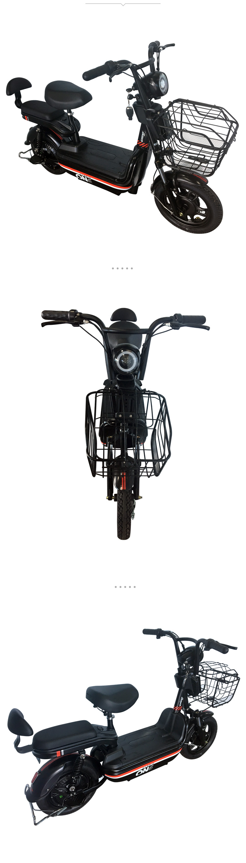 베로니카 350W 독일보쉬모터장착 도난경보 및 락기능 - 지멘스자전거, 1,013,000원, 자전거, 전기