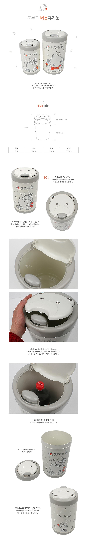 [ seachang ] El botón de la Papelera de Reciclaje 10 bases robadas L