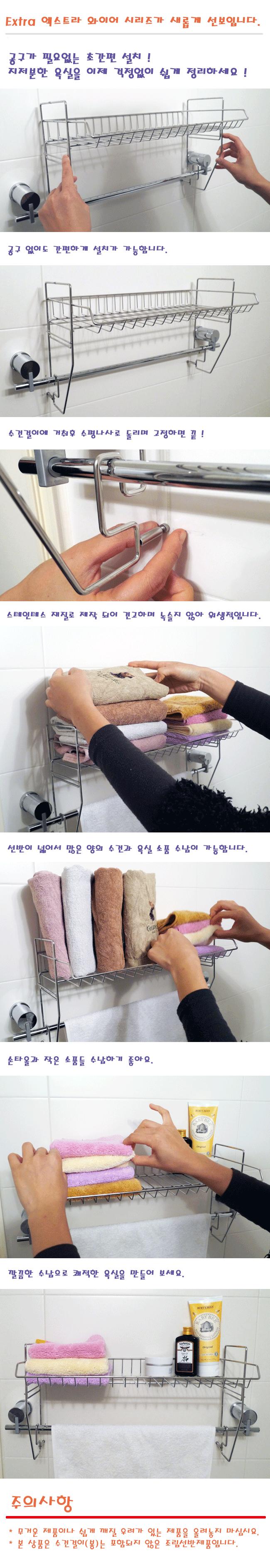 [ seachang ] ชั้นวางผ้าเช็ดพิเศษเพียงตัวเดียว