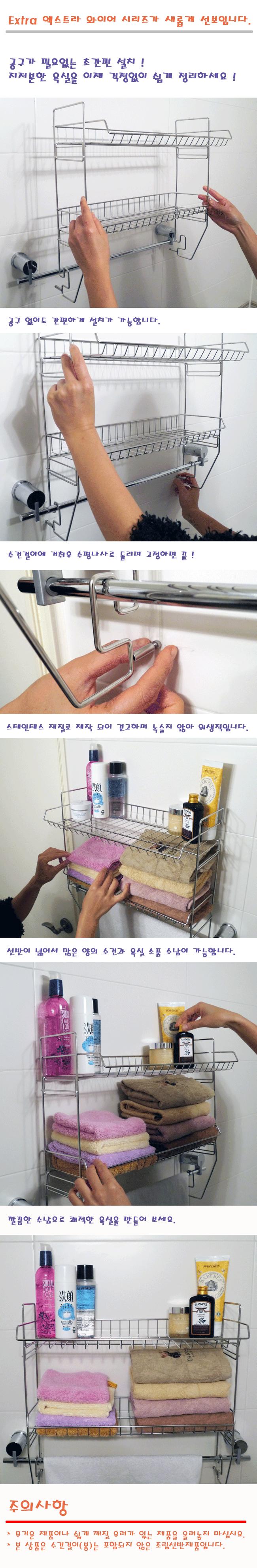 [ seachang ] Roupas de cama prateleira 2 apenas