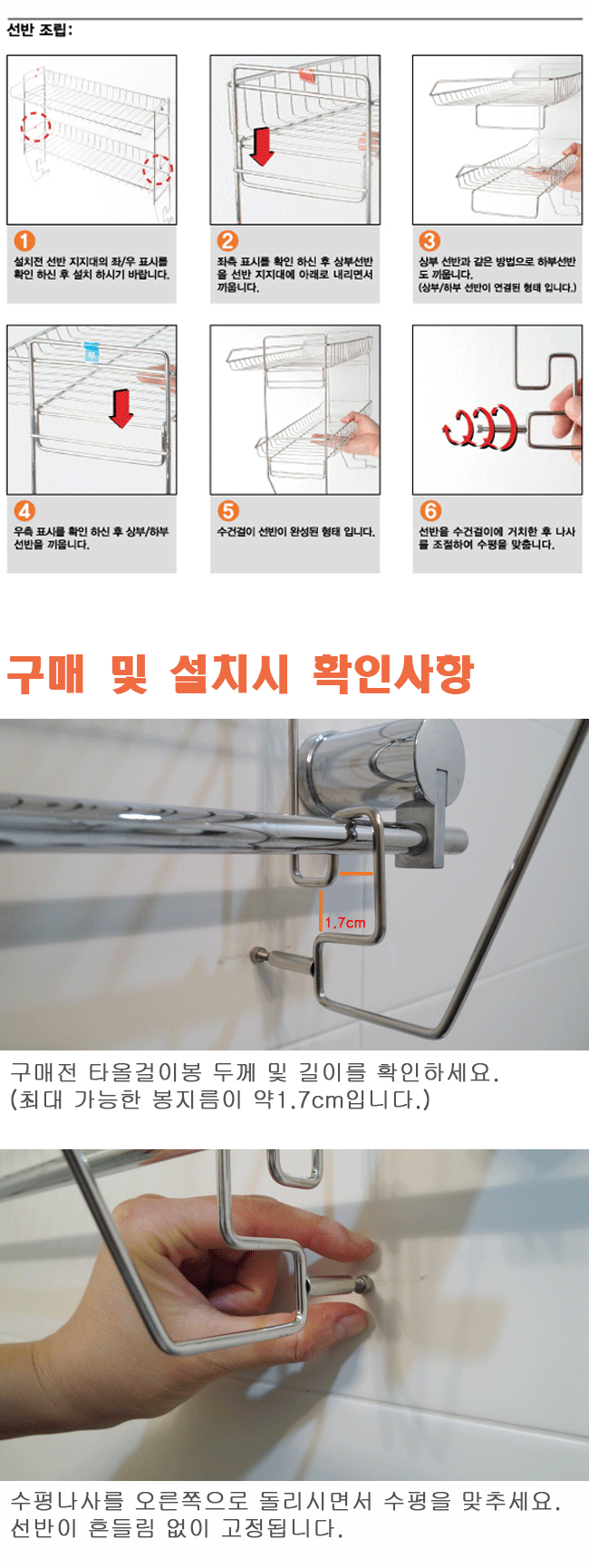 [ seachang ] Дополнительные полотенца полки 2 только