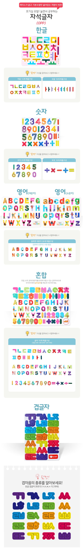 mgp_magnetic_letters_7000.jpg