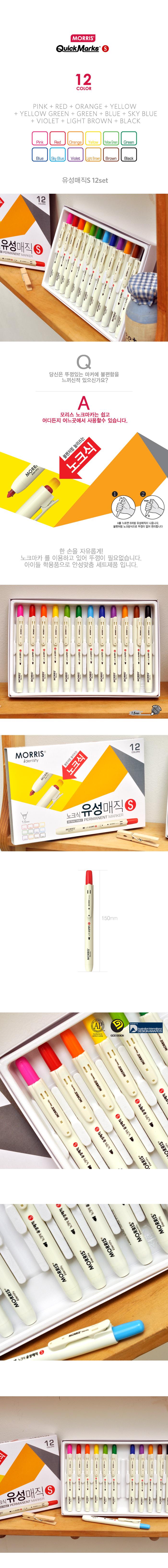 morris_marker2m_detail_12.jpg