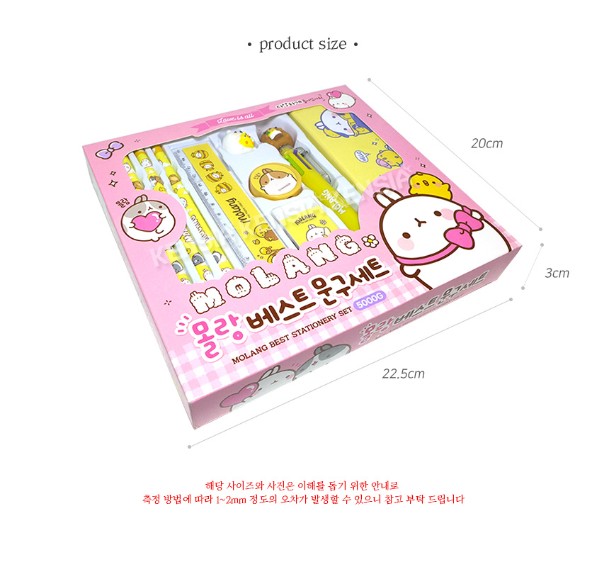 5000_molang_best_stationery_set_01.jpg