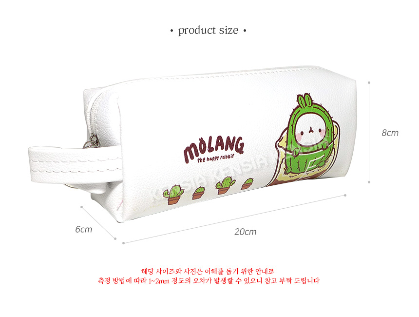 5000_molang_square_pencil_case_01.jpg