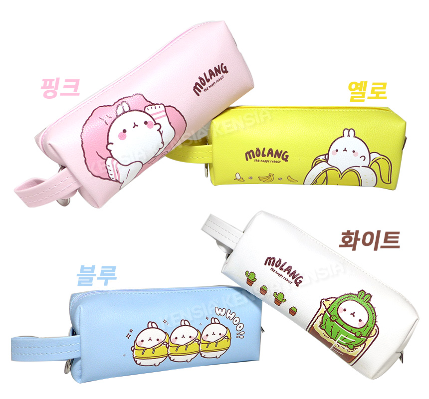 5000_molang_square_pencil_case_02.jpg