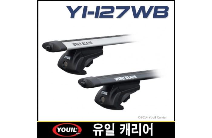 YI-127WB 풀프레임 루프랙용(윈드블레이드바) FULL FRAME ROOFRACK