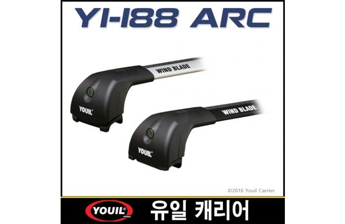 YI-188ARC 플러쉬 레일용 기본바 FLUSH RAIL ARC WNDBLADE BAR