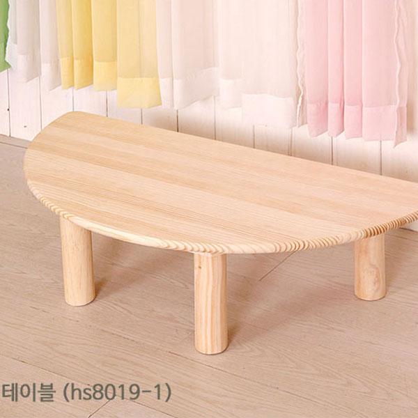 [도매상품] 학습용 좌식 반달테이블 HS8019-1