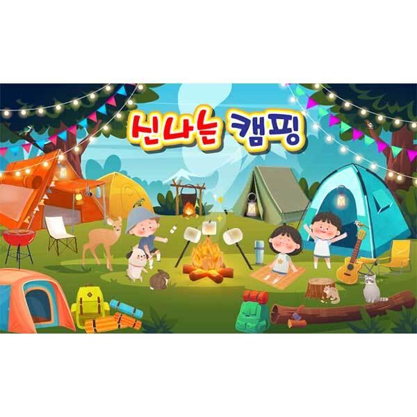 [키즈파람] 캠프현수막023