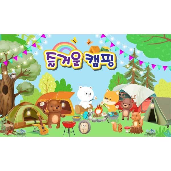 [키즈파람] 캠프현수막024