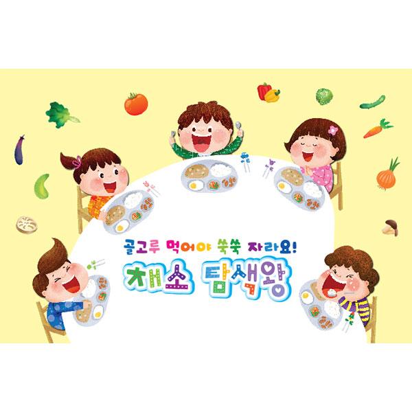 급식현수막002