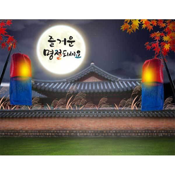 [키즈파람] 추석현수막093