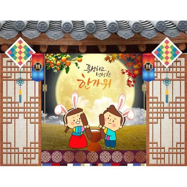 [키즈파람] 추석현수막097