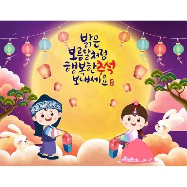 [키즈파람] 추석현수막100